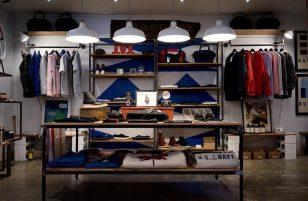 Kaos abbigliamento: dove si trovano gli store? E' possibile acquistare i capi online?